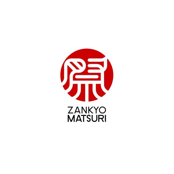 ZANKYO MATSURI