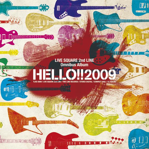 HELLO!2009