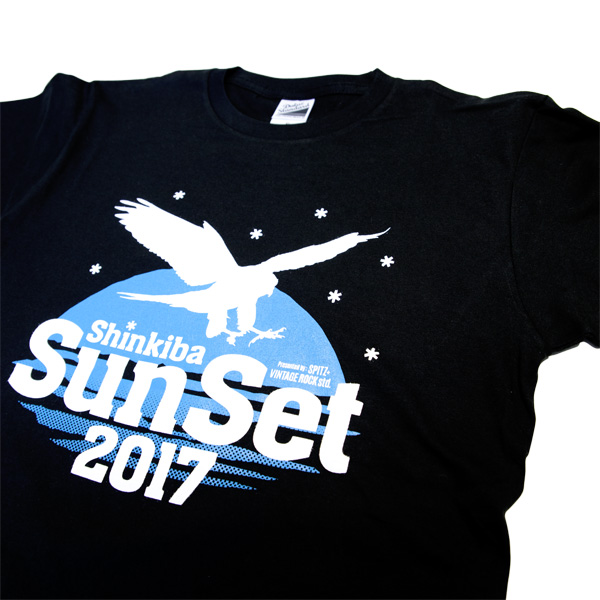 Shinkiba SunSet 2017