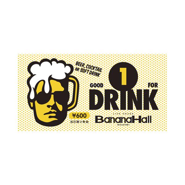 Banana Hall
