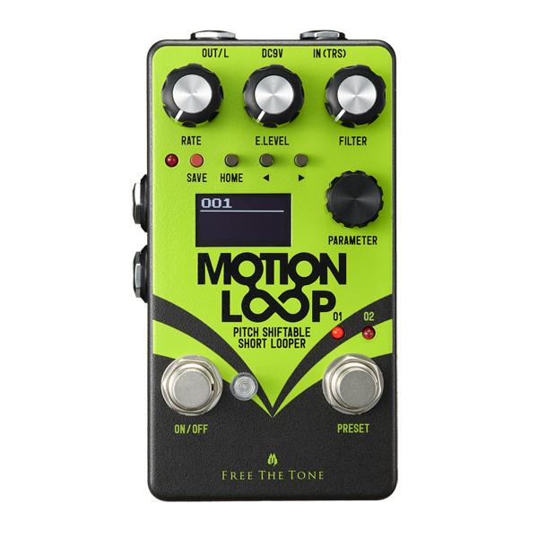 MOTION LOOP ML-1L