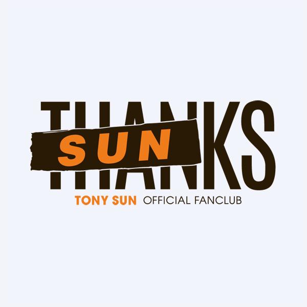 Tony Sun