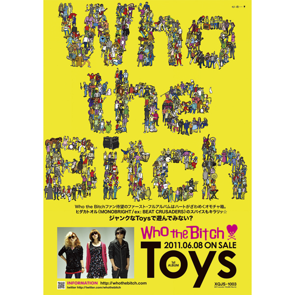 Who the Bitch