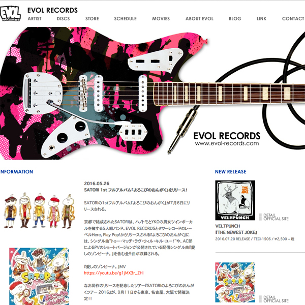 EVOL RECORDS