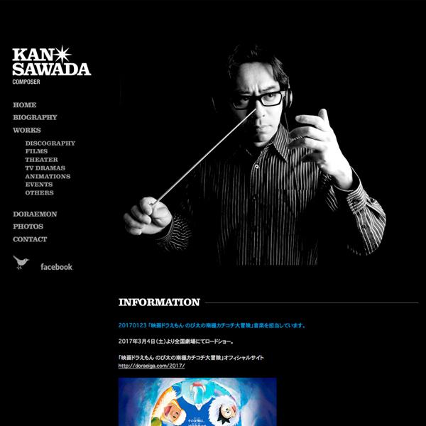 Kan Sawada