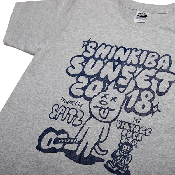 Shinkiba SunSet 2018