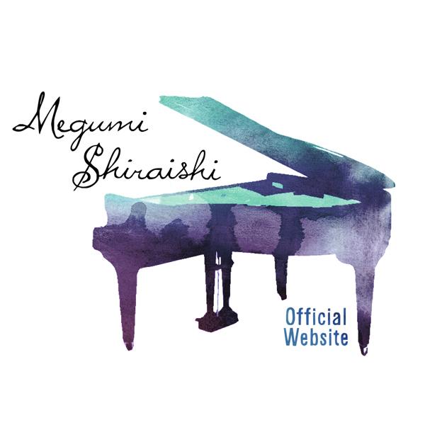 Megumi Shiraishi