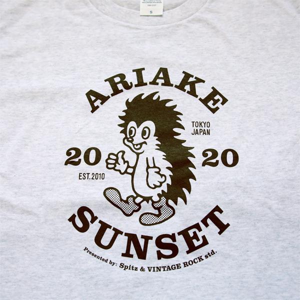 Ariake SunSet 2020