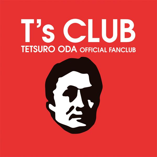 TETSURO ODA