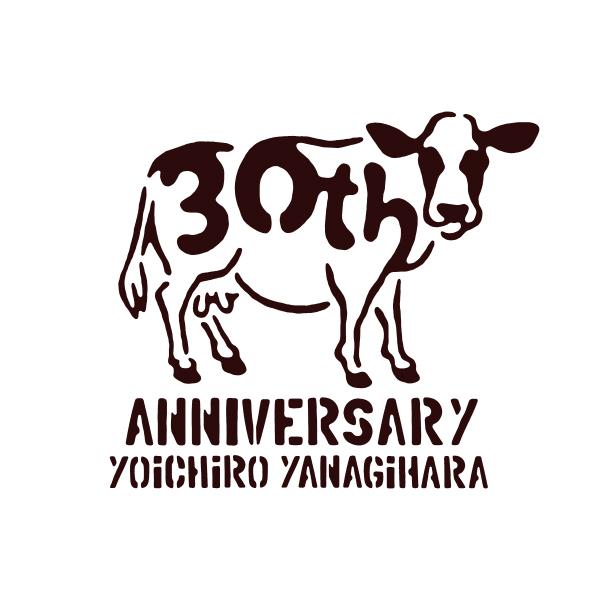 Yoichiro Yanagihara
